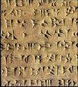 ¿Conoces los textos mas antiguos del mundo?Entra y conocelo
