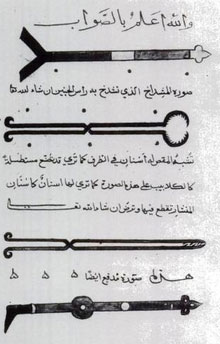s11-curiosidades-Abul-herramientas