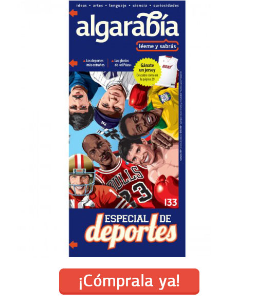 buy-now-Algarabia-133
